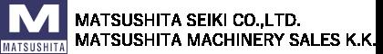 MATSUSHITA SEIKI CO.,LTD.